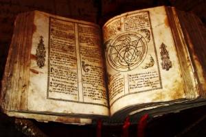 Алхимия или золото из пробирки