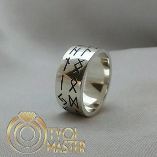 Кольцо с рунами