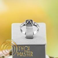 Купить кольцо ВСЕВИДЯЩЕЕ ОКО