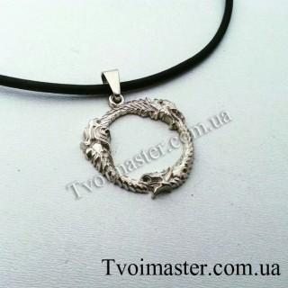 Уроборос из серебра (TES)