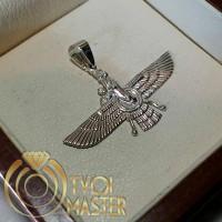 Серебряная подвеска с символом зороастризма  Фаравахар