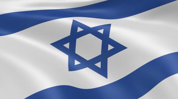 еврейская звезда Давида