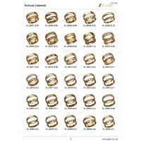 Альбом : Серебряный обручальные кольца
