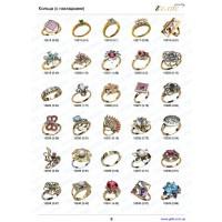 Альбом : Женские кольца