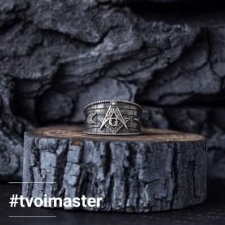 Кольцо Тайной масонской ложи