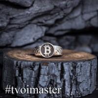 Мужское кольцо Bitcoin Биткоин