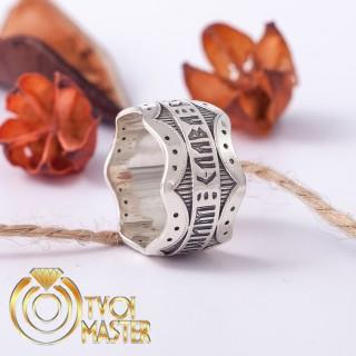 Славянское кольцо (Слава Богам и Предкам Нашим)
