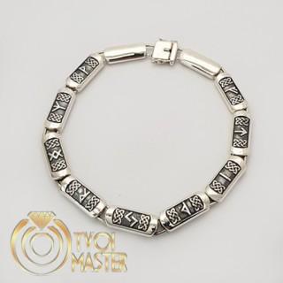 Серебряный браслет с рунами (Соулу, Альгиз, Тэйвас)