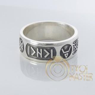 Обережное кольцо с рунами